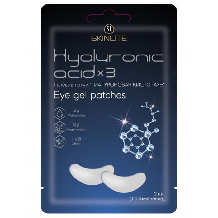Купить Skinlite Hyaluronic Acid x Eye Gel Patches