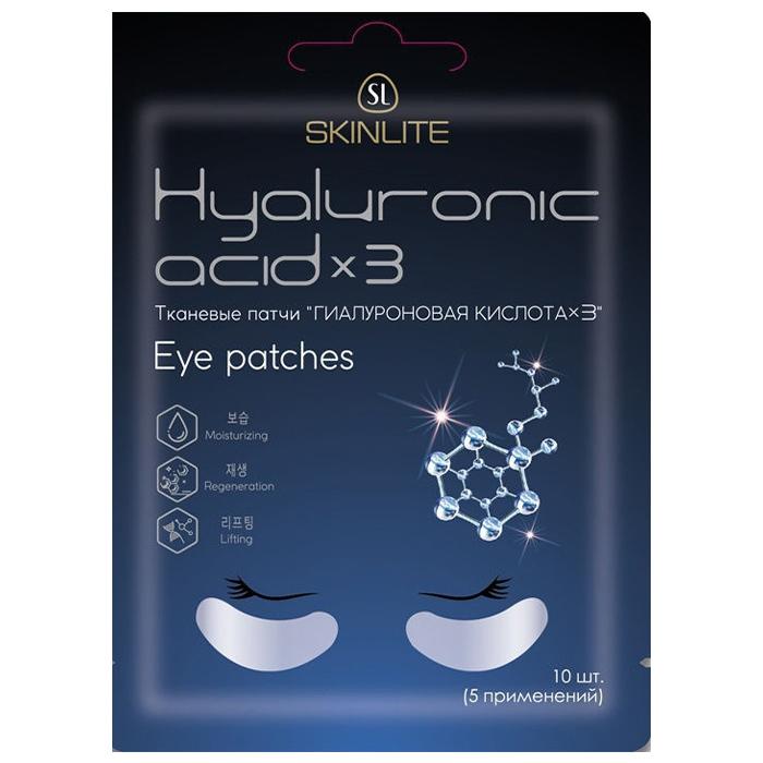 Купить Skinlite Hyaluronic Acid x Eye Patches