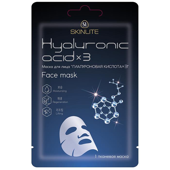 Купить Skinlite Hyaluronic Acid x Face Mask