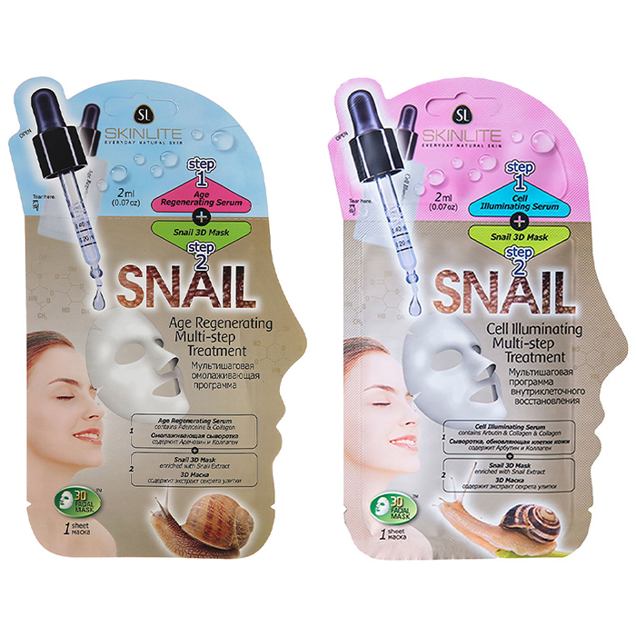 Skinlite Snail MultiStep Treatment фото