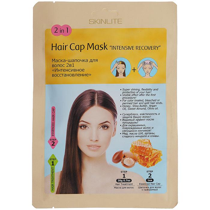 Skinlite Intensive Recovery  In  Hair Cap Mask