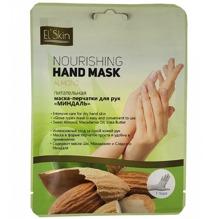 Elskin Almond Nourishing Hand Mask