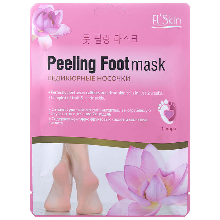 Elskin Peeling Foot Mask