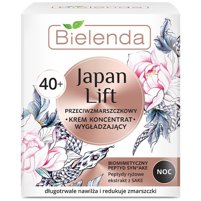 Bielenda Japan Lift Night Cream фото