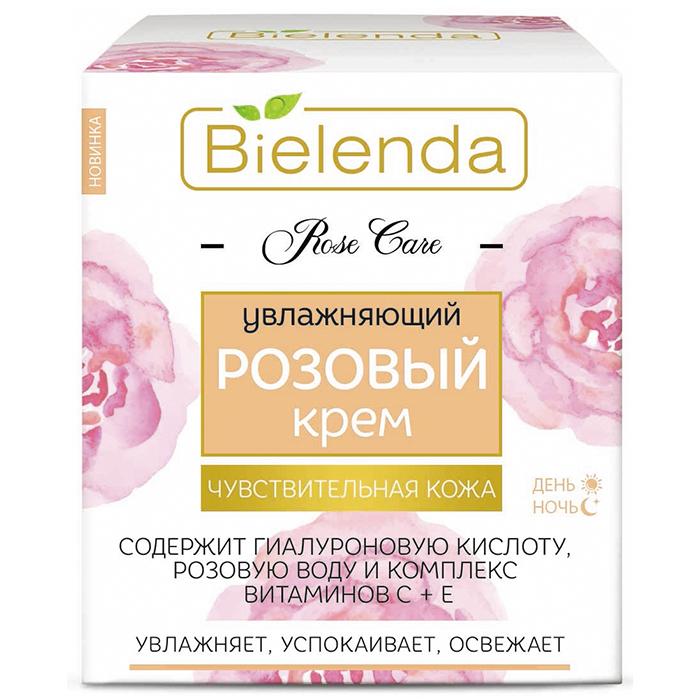Bielenda Rose Care Cream фото