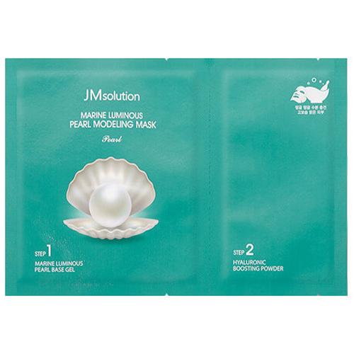 JMsolution Marine Luminous Pearl Modeling Mask Pearl