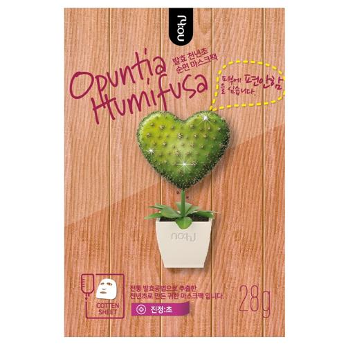 Nohj Opuntia Humifusa Mask фото