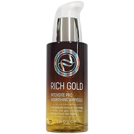 Enough Rich Gold Serum фото