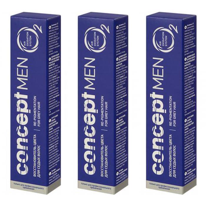 Купить Concept RePigmentation For Grey Hair