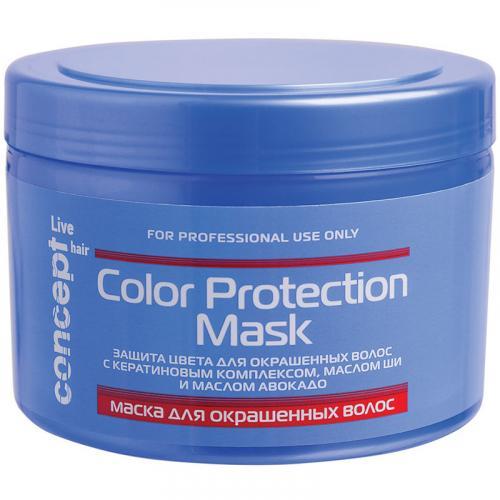 Купить Concept Live Hair Mask For Colored Hair
