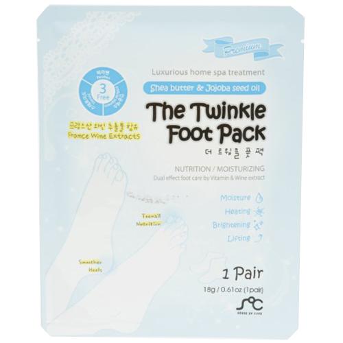 Rainbow The Twinkle Foot Pack
