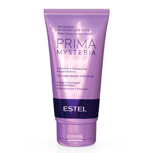 Estel Mysteria Body Milk