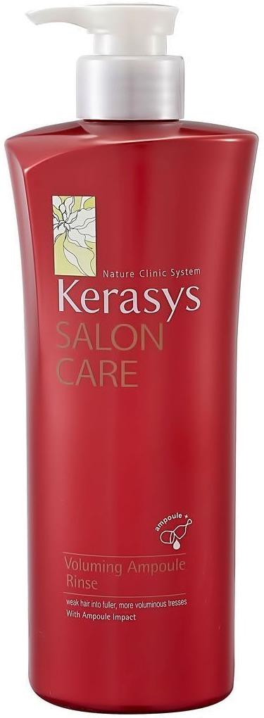 KeraSys Salon Care Voluming Ampoule Rinse