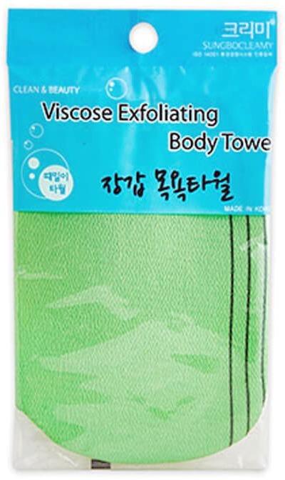 Sungbo Cleamy Viscose Squared Bath Towel.