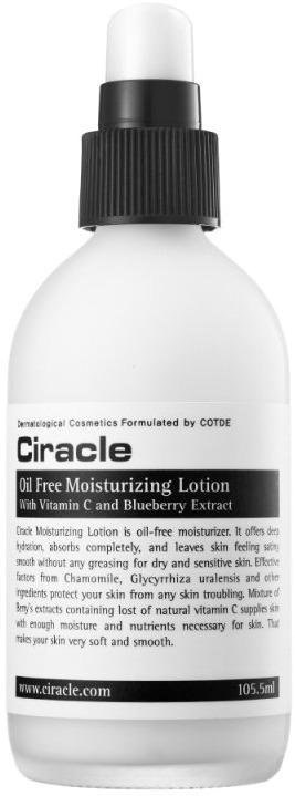 Ciracle Oil Free Moisturizing Lotion фото