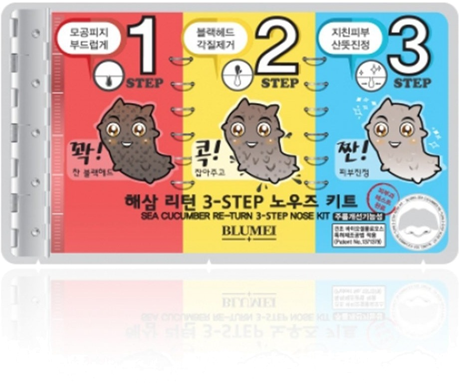 Blumei Sea Cucumber Return Step Nose Pack