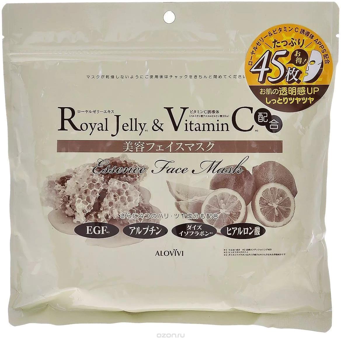 Alovivi Royal Jelly And Vitamin C Face Mask.