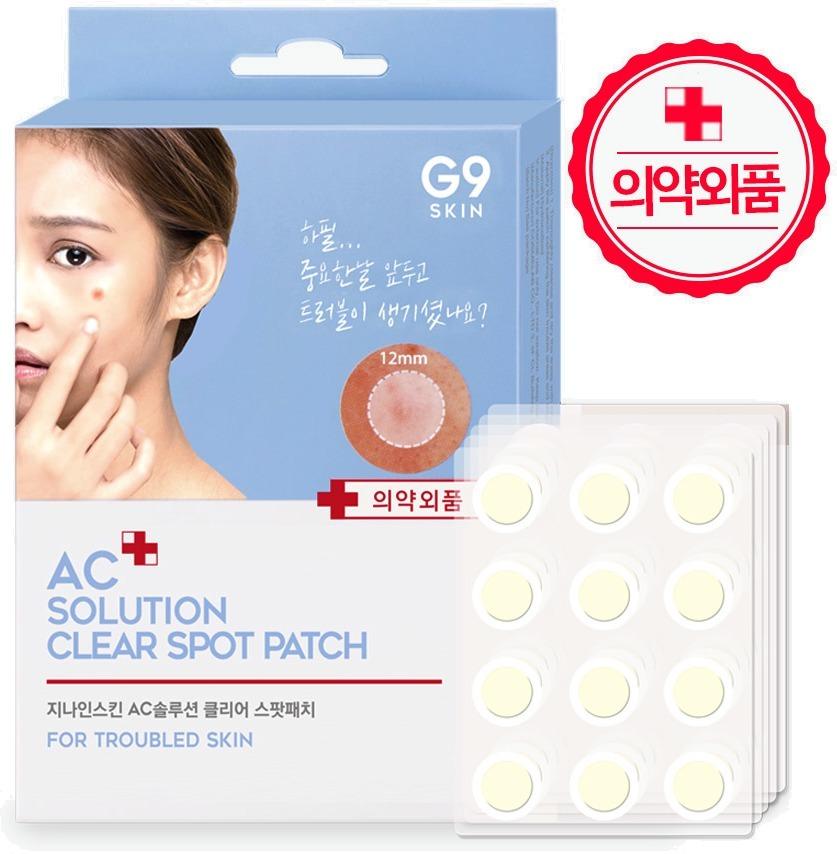 Berrisom AC Solution Acne Clear Spot Patch -  Для лица