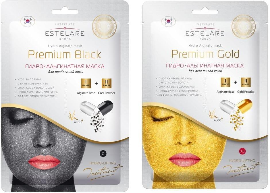 Estelare Hydro Alginate Premium Mask