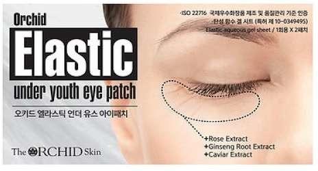 The Orchid Skin Elastic Under Eye Youth Eye Patch фото