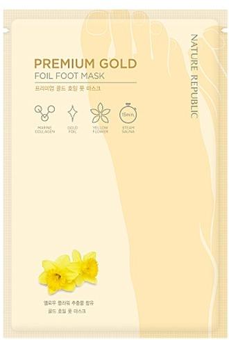 Nature Republic Premium Gold Foil Foot Mask