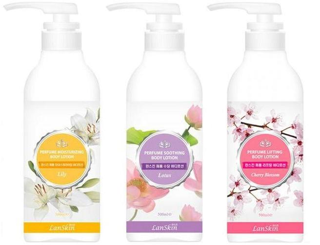 LanSkin Perfume Body Lotion фото