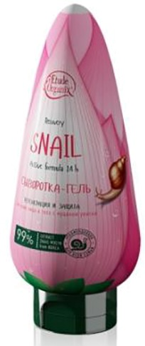 Etude Organix Snail Recovery Gel