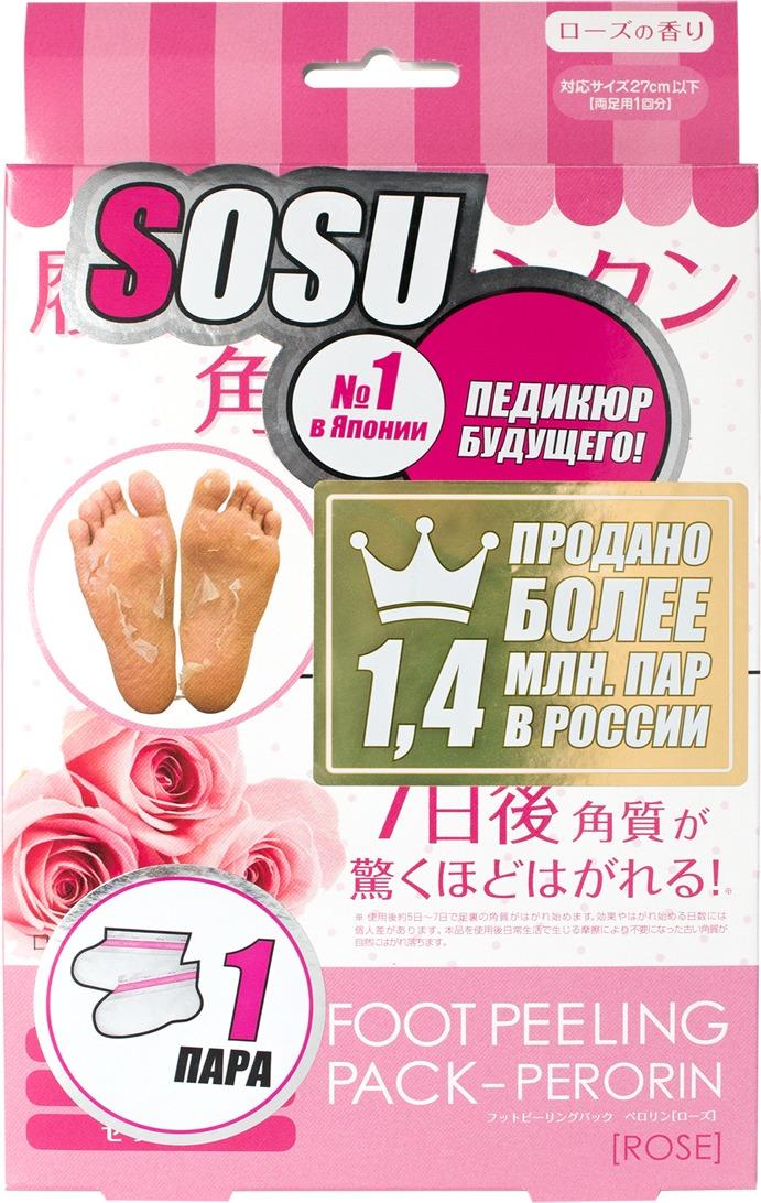 SOSU Foot Peeling PackPerorin Rose фото