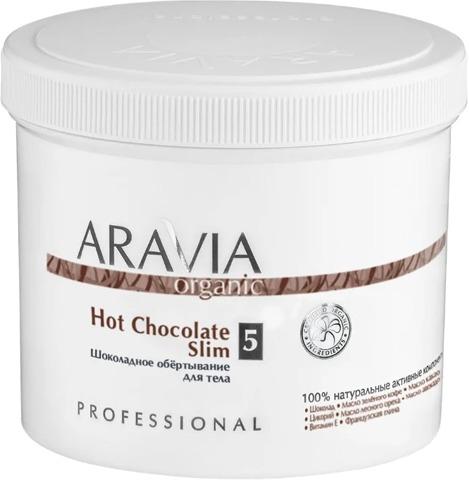 Aravia Organic Hot Chocolate Slim