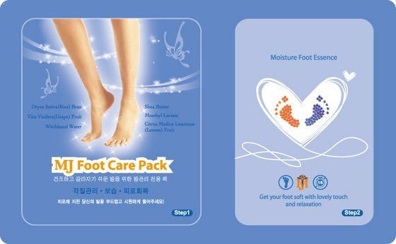 Mijin Cosmetics Foot Care Pack