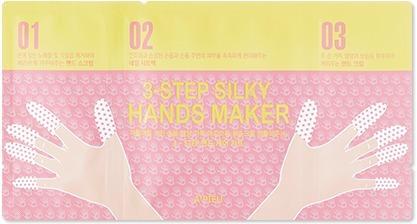 APieu Step Silky Hands Maker