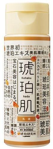 Yamano Kohaku Hada Emulsion