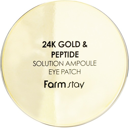 FarmStay K Gold and Peptide Solution Ampoule