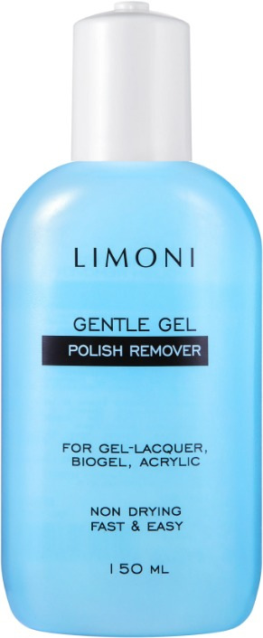 Limoni Gentle Gel Polish Remover
