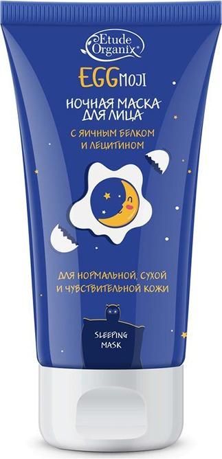 Etude Organix Eggmoji Sleeping Mask