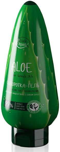 Etude Organix Aloe Gel