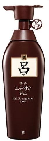 Ryo Hair Strengthener Rinse.