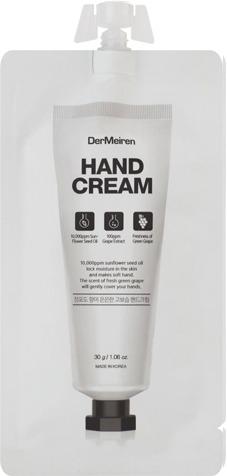DerMeiren Hand Cream