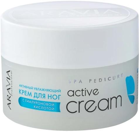 Aravia Professional Active Cream фото