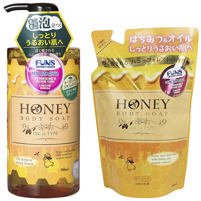 Funs Honey Oil