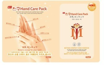 Mijin Cosmetics Mj Care Hand Care Pack