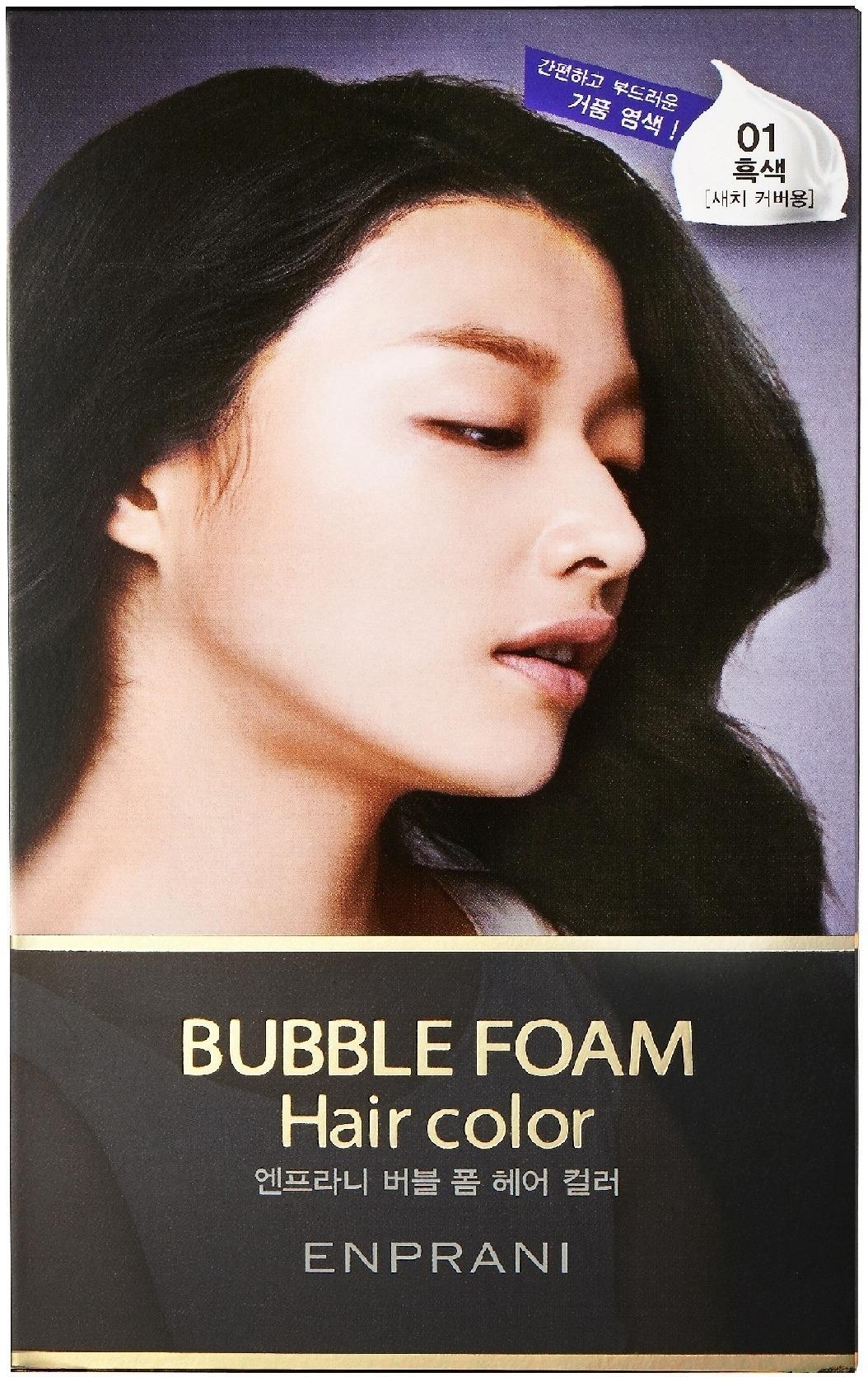 Enprani Bubble Foam Hair ColorАбсолютно безопасная краска для волос от корейской компании Enprani создана для бережного окрашивания волос в домашних условиях. Воздушный мусс отлично красит волосы, не разрушая их нежную структуру. Косметическое средство без особого труда распределяется по всей длине волос, равномерно прокрашивая их от корней до кончиков.<br><br>Этот продукт максимально безопасен. Он не содержит в своем составе аммиака, поэтому дает возможность получить живой насыщенный цвет волос, не повреждая их. Мягкая формула краски содержит комплекс масел ценных растений: оливы, кокоса, миндаля, камелии, авокадо, жожоба. Эти ингредиенты проникают вглубь волос, питая их изнутри. Они становятся гладкими на ощупьь, мягкими и сногсшибательно блестящими. Также масла обеспечивают уход коже головы.<br><br>После окрашивания азиатским безаммиачным средством волосы становятся эластичными и послушными. Насыщенный, яркий цвет сохраняется надолго.Объём: 50 мл + 50 млСпособ применения:Перед тем как приступить к окрашиванию следует соединить пигмент №1 и окислитель №2, тщательно перемешав. Одноразовые перчатки позволят распределить краску по волосам, не окрасив руки. Пенку следует наносить сначала на корни, затем на всю длину. Оставить на волосах на 20-40 минут, в зависимости от интенсивности цвета, который желаете получить. Смывать краску необходимо теплой водой, после чего вымыть волосы шампунем. На чистые мокрые волосы нанести маску. По истечении 10 минут смыть средство теплой водой.<br>