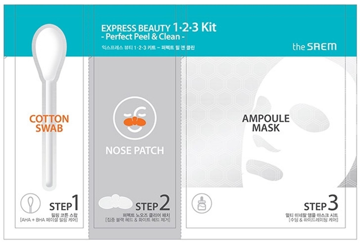 The Saem Express Beauty  Kit  Perfect Peel amp Clean