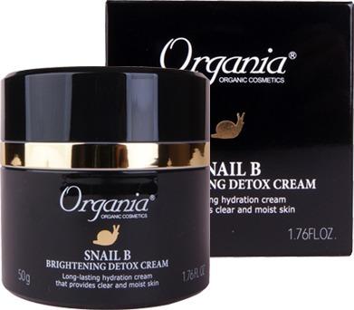 White Cospharm Snail B Brightening Detox Cream.