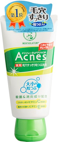 Mentholatum Acnes Medicated Pore Cleansing Face Wash