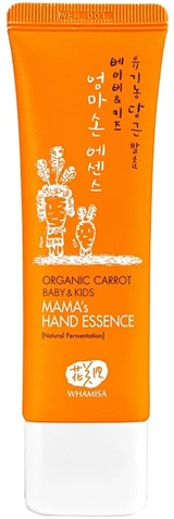 Whamisa Organic Carrot Baby And Kids Mamas Hand Essence Natural Fermentation фото