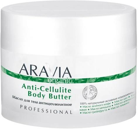 Aravia Organic AntiCellulite Body Butter фото