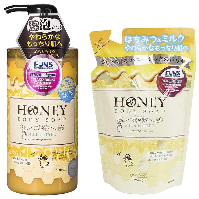 Funs Honey Milk.