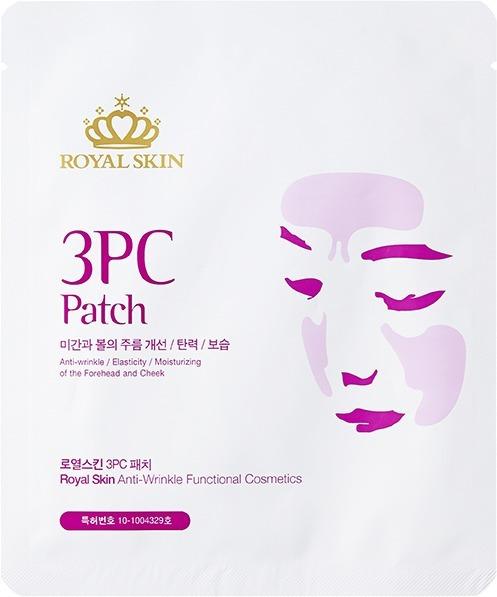 Royal Skin PC Patch фото
