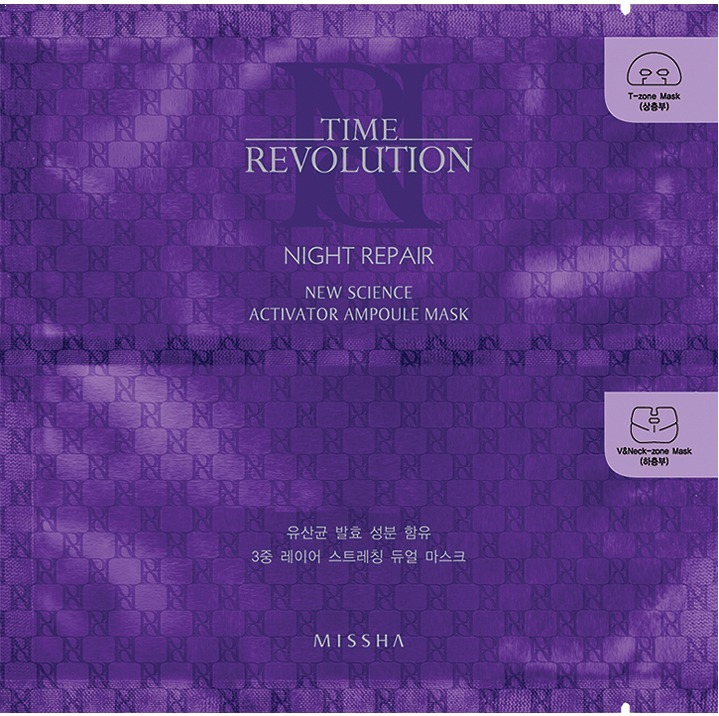 Missha Time Revolution Night Repair New Science Activator Ampoule Mask фото
